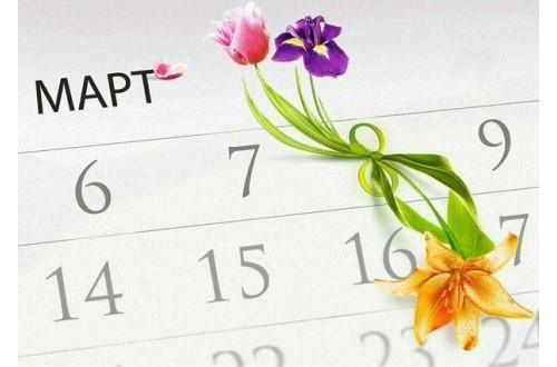 Офис м. Ладожская 9 марта не работает