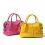 Женские сумки кожаные