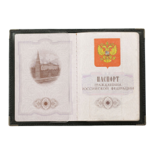 Обложка для паспорта натуральная кожа ОП-3 ру. сл. Person черная
