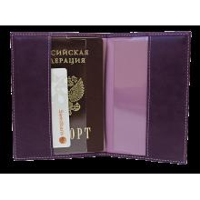 Обложка для паспорта ОПВ- Мэри женская друид фиолетовый Kniksen