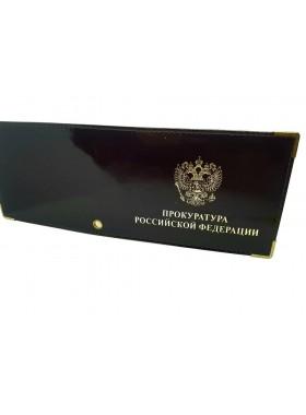 Обложка для удостоверения ПРОКУРАТУРА РОССИЙСКОЙ ФЕДЕРАЦИИ кожаная Person бордовая