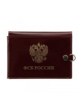 Обложка для удостоверения ФСБ с автобумажником красный Person