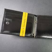 Обложка для удостоверения МВД зажим для денег и карт КУ-4 черная Stark