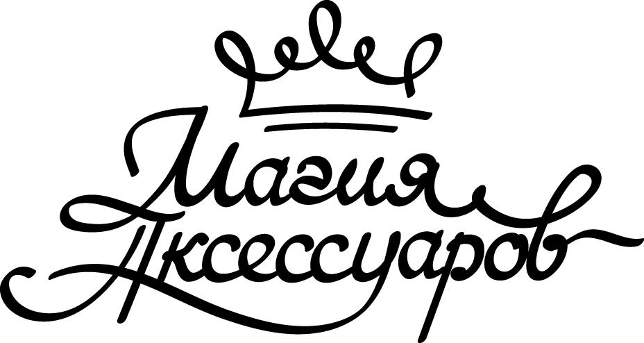 Интернет-магазин Магия Аксессуаров в Нижнем Новгороде
